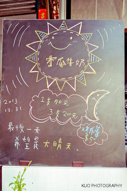 s-1050702_副本.jpg