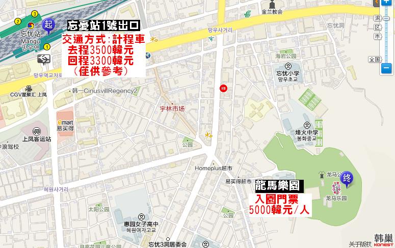 龍馬樂園OK1.TIF