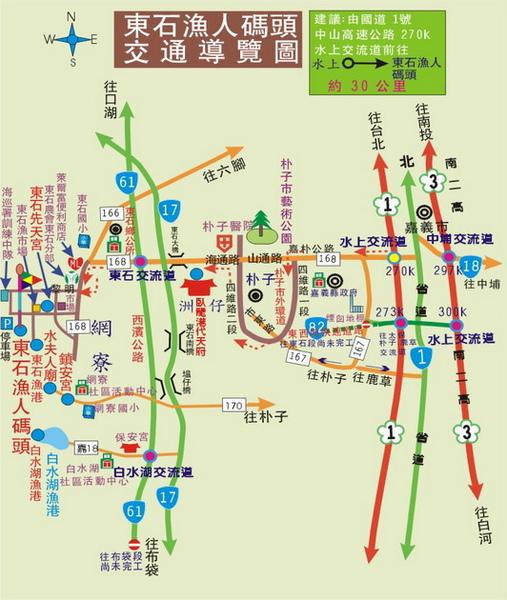 嘉義東石漁人碼頭.jpg