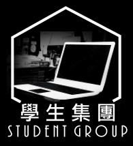 [LOGO]學生集團(黑)