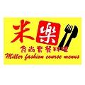 米樂食尚套餐料理(商標設計)