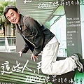 #陳昇 (Bobby Chen)