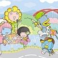 [宜蘭文化歷史]宜蘭國際童玩藝術節LOGO2