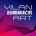 宜蘭藝起來 Yilan Art