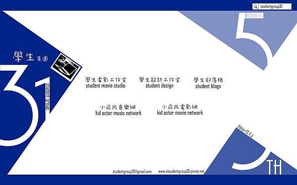 1041001官方網封面.png