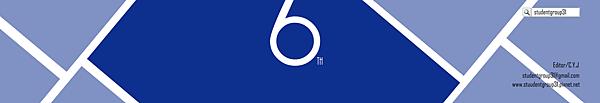 SG31-6TH