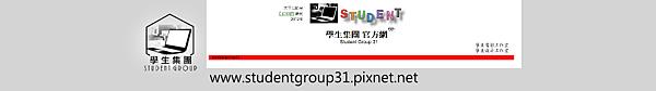 官方網Pixnet