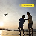 愛網購-「Mini折疊式無人機!聖誕首發!」