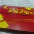 DSC_0118.JPG-837661837
