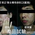 VB12測試.jpg