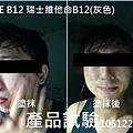 VB12測試1051224(灰色)