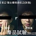 VB12測試1051225(灰色)