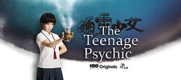 文章-[線上影視]電視劇「通靈少女 The Teenage Psychic」CH1