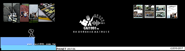 20170601學生集團官方網橫幅.png