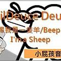 #LilDeuce Deuce >嗶嗶我是一隻羊/Beep Beep I'm a Sheep