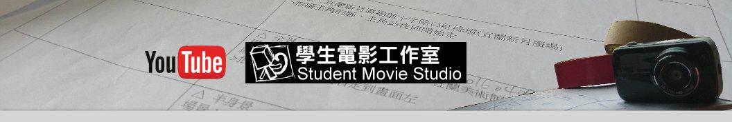 #原創短片