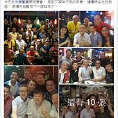 106.07.23 林錫春.png