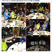 106.11.26 朱吳瑞.png