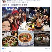 106.12.31 黃桂妃.png
