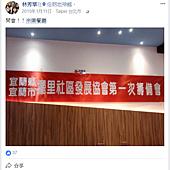104.01.11 林秀華.png