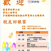 105.05.05 ShaoLiang Chang.png