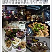 105.10.16 詹惟鈞.png