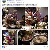 106.03.12 吳廷芳.png
