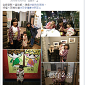 104.10.11 陳婉萍.png