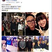 105.02.07 Shao-yu Huang.png