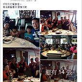 105.05.15 Roger Yang.png