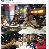 105.12.19 陳妙芳.png