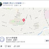 106.01.15 林逸群.png