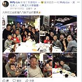 106.01.30 Miffy Liu.png