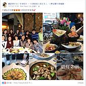 107.01.13 周芷宇.png