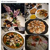 106.10.22 李欣怡.png