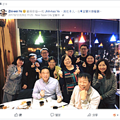 106.12.29 Zhi-wei Ye