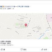 1070228 馮偉嘉.png