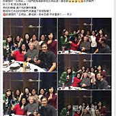 1070315 Rita Wei.png