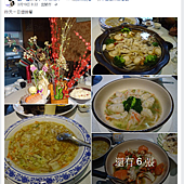 1070319 劉一權.png