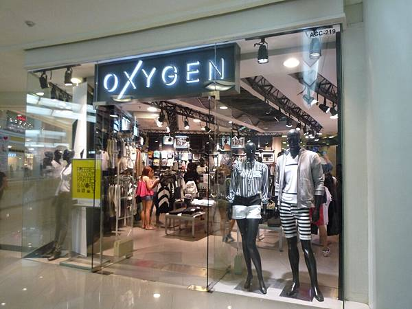 The shop in ayala mall (35).JPG