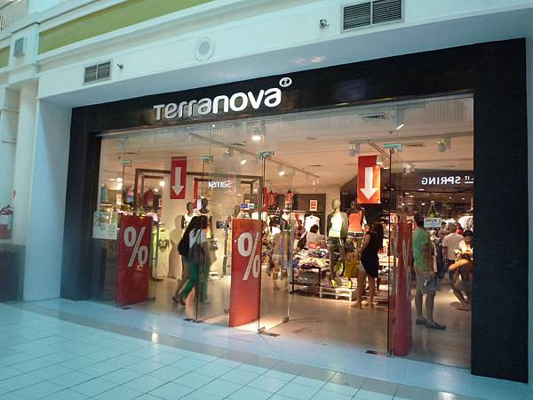 The shop in ayala mall (1).JPG