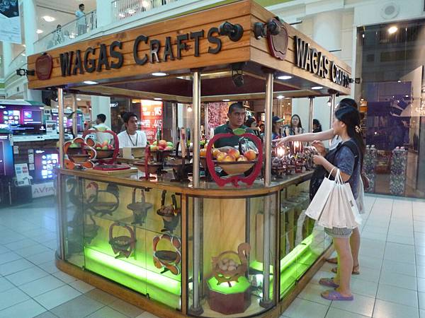 The shop in ayala mall (4).JPG