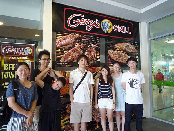 Gerry's Grill (1).JPG