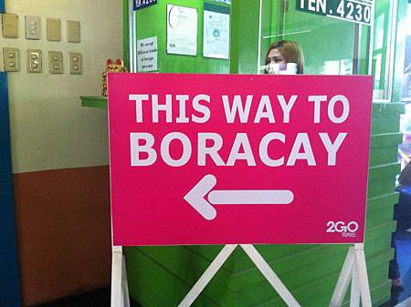 THIS WAY TO BORACAY