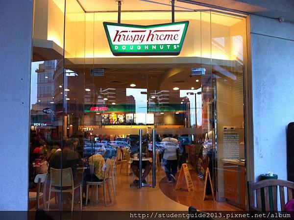 Krispy-Kreme (15)
