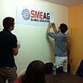 SME (4).jpg