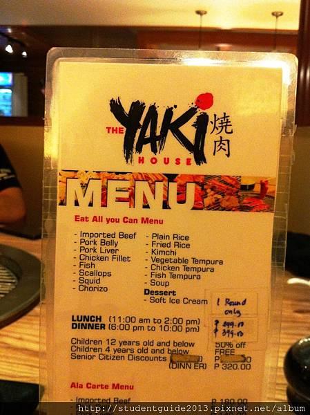 YAKI 燒肉 (19)