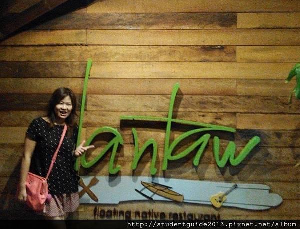 Lantaw restaurant (4)