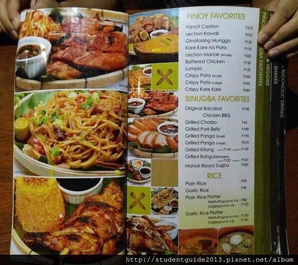 Lantaw restaurant (10)