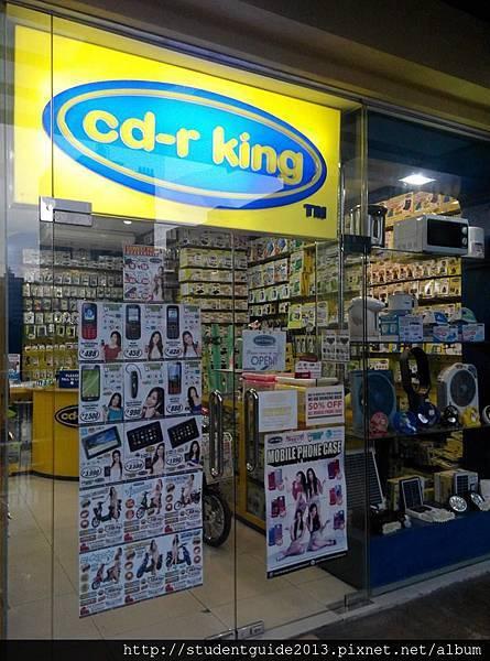 CD-R KING (5)